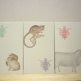 SAB LETTERPRESS - animal post card