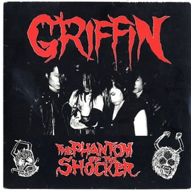 "The Griffin - The Phantom of Shocker 7""EP"