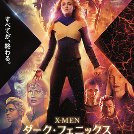 Simon Kinberg - X-Men: Dark Phoenix