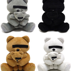 UNDERCOVER X Silly Thing - BEAR Doll 2012 Christmas Edition