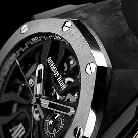 Audemars Piguet - ROYAL OAK CONCEPT