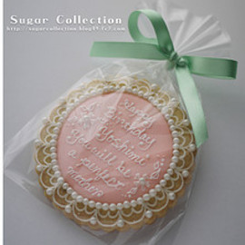 JILL's Sugar Collection - Brooch cookie