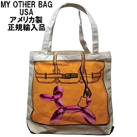 My Other Bag マイアザーバッグ アメリカ トートバッグ AUDREY BALLOON - My Other Bag マイアザーバッグ アメリカ トートバッグ AUDREY BALLOON