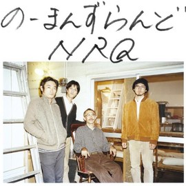 New Residntial Quartes(NRQ) - のーまんずらんど