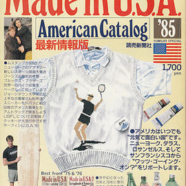 "読売新聞社 - ""Made in USA American Catalog"", 1985"