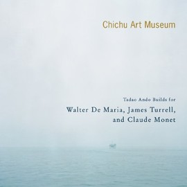 The Chichu Art Museum - The Chichu Art Museum. Tadao Ando builds for Walter De Maria, James Turrell and Claude Monet