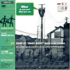GONTITI - EASY BUSY