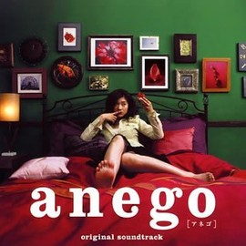 anego - anego DVD