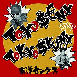 東洋センクス - TO¥O $€NX play TOK¥O $KUNX