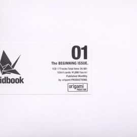 laidbook - laidbook01 - The BEGINNING ISSUE