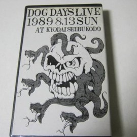 Various Artists - DOG DAYS LIVE(VHS)