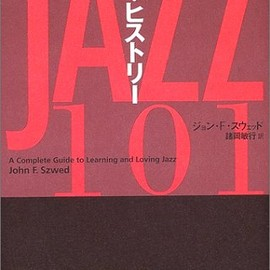 John F. Szwed - Jazz 101: A Complete Guide to Learning and Loving Jazz(ジャズ・ヒストリー)