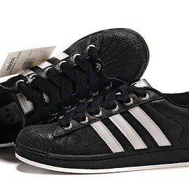 adidas - Superstar 35th Anniversary