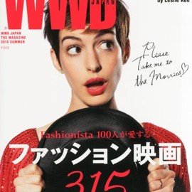 WWD for Japan All about 2003 S/S
