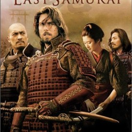 エドワード ズイック - TOM CRUISE THE LAST SAMURAI