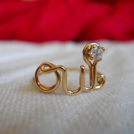OUI Ring 14K Gold Filled