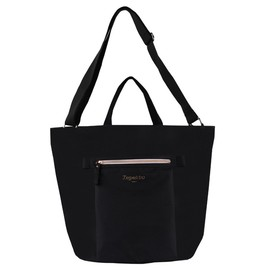 repetto - Large tote Squat