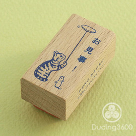 "ポタリングキャット - Japanese Cat Wooden Rubber Stamp - Acrobatic Cat with Mice ""Great Job"" - Pottering Cat"