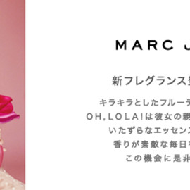 MARC BY MARC JACOBS - 【OH,LOLA!】