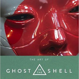Titan Books - The Art of Ghost in the Shell