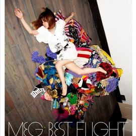 MEG - BEST FLIGHT - Terminal A