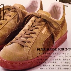 PUMA - SUEDE FOR 2-TACS x BEAMS