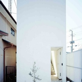 Takeshi Hosaka - Love House, Yokohama