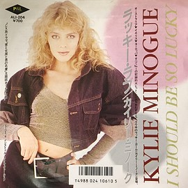 Kylie Minogue   カイリー・ミノーグ - I Should Be So Lucky  ラッキー・ラブ