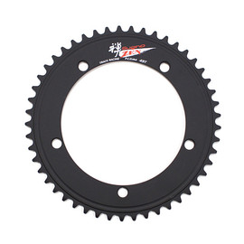 SUGINO - 禅  Chainring Black