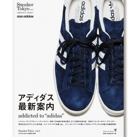 "SHOES MASTER - Sneaker Tokyo vol.4 「addicted to ""adidas""」"
