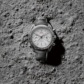 "OMEGA - Speedmaster ""Grey Side of the Moon"""