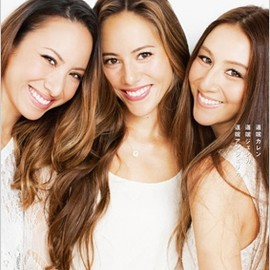 all about michibata sisters