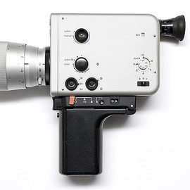 Braun - Nizo 02  8mm film camera