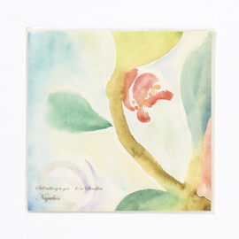 Nujabes - Still Talking To You
