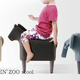 CEMENT PRODUCE DESIGN - Frien'Zoo Stool