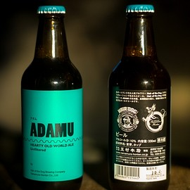 Hair of the Dog / 玉村本店 - ADAMU