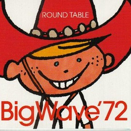 ROUND TABLE - Big Wave '72