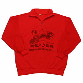 VINTAGE - Vintage 80s Great Wall of China Sweatshirt Mens Size Large