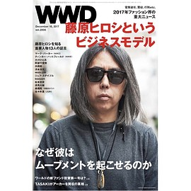 INFAS PUBLICATIONS, INC. - WWD JAPAN Vol.2006