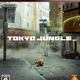 Sony Computer Entertainment - TOKYO JUNGLE