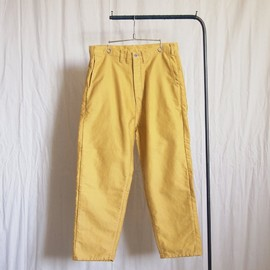 NO CONTROL AIR - MSDNM-m #chrome yellow