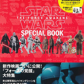 宝島社 - BEAMS STAR WARS THE FORCE AWAKENS SPECIAL BOOK - STORMTROOPER