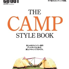 sanei-shobo - 別冊GO OUT  -THE CAMP STYLE BOOK-