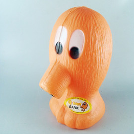 D GOTTLIEB & CO - Qバート Q*bert 貯金箱
