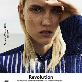 Bon - Autumn/Winter 2016 Issue69
