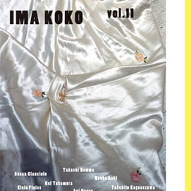 林央子 - here and there vol.11 IMAKOKO