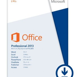 Microsoft - Office Professional 2013