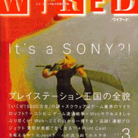 WIRED JAPAN 3.03