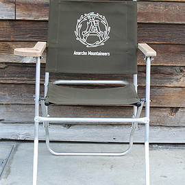 ....... RESEARCH - HOLIDAYS in The MOUNTAIN: 065 British Army Chair