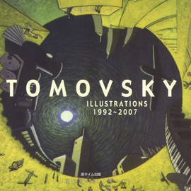 tomovsky - TOMOVSKY ILLUSTRATIONS 1992~2007